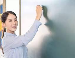professeur chinois