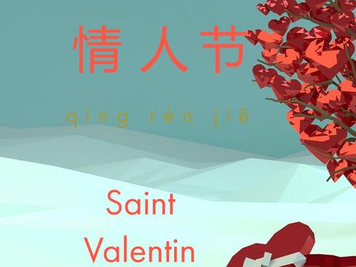 "1 jour / 1 mot - ""Saint Valentin"" en chinois"