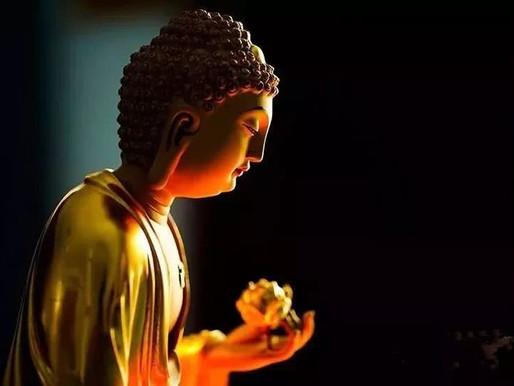 Bouddha (佛 Fó)