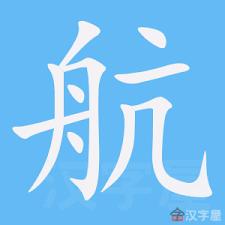 parler mandarin