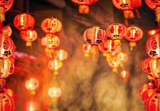 Le Nouvel An chinois (La fête du printemps 春节chūn jiē )