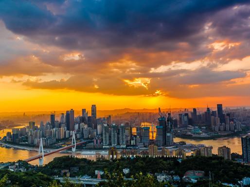 Chongqing (重庆)