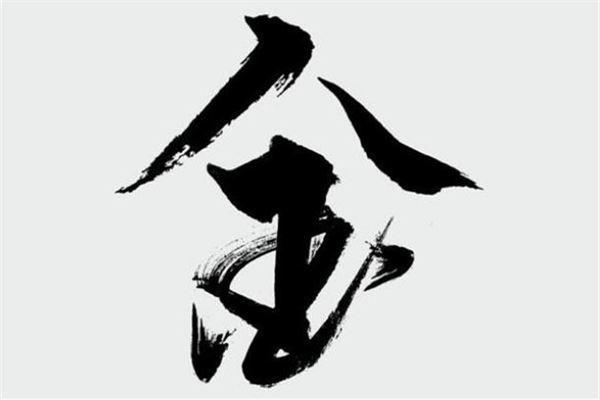 chinois entreprise