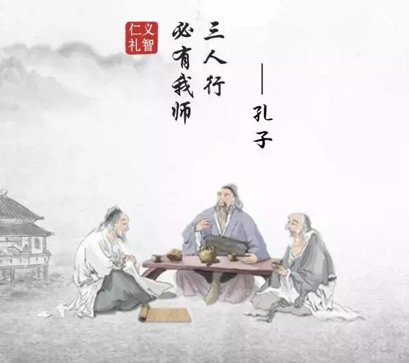 parler chinois