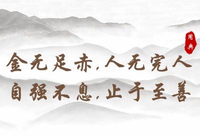 apprendre le mandarin