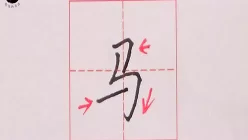 écrire chinois