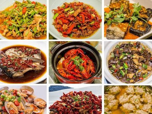 La cuisine du Hunan (湘菜 xiāng cài)