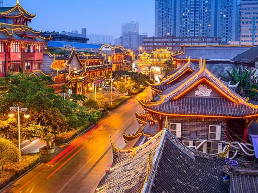 Chengdu (成都)