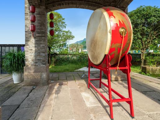 Les tambours chinois (中国鼓 zhōng guó gǔ)