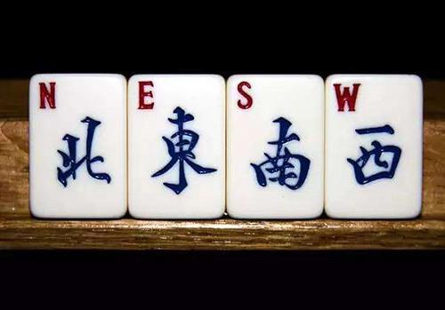 calligraphie chinois