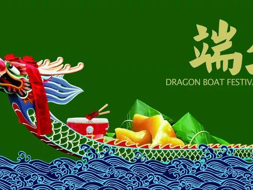 La fête des bateaux-dragon (端午节 Duān wǔ jié)