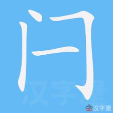 étudier le chinois