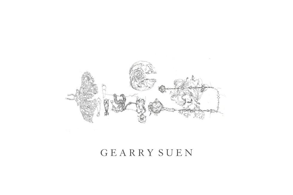 Gearry Suen