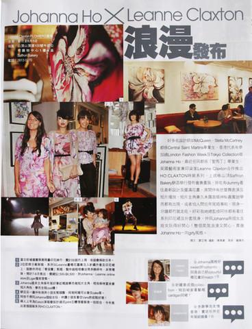 Ketchup Magazine
