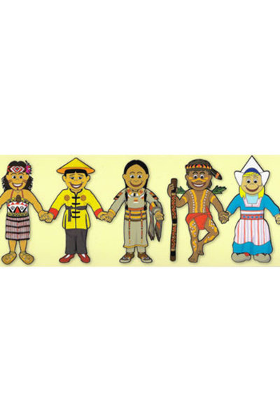 Multicultural Kids Decorative Borders