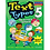 Thumbnail: Text Types For Primary Schools