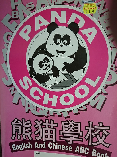 Panda School - English and Chinese ABC Book