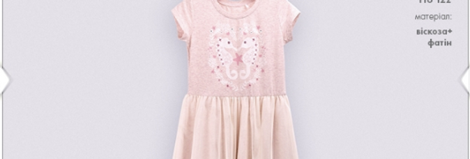 Платье ПЛ194 Бемби (В)