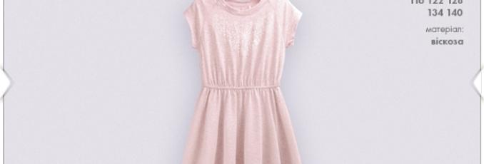 Платье ПЛ193 Бемби (К)