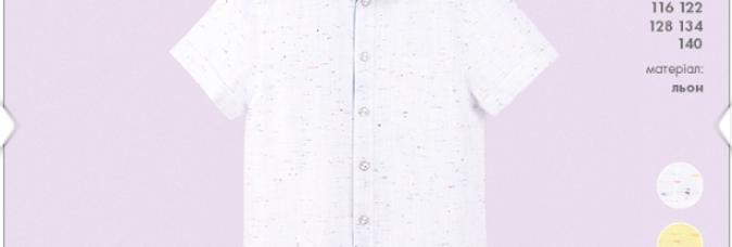 Рубашка РБ78 Бемби (В)