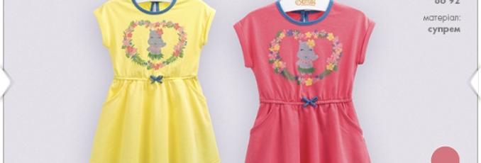 Платье ПЛ208 Бемби (В)