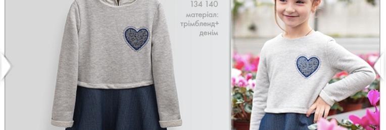 Платье ПЛ197 Бемби-