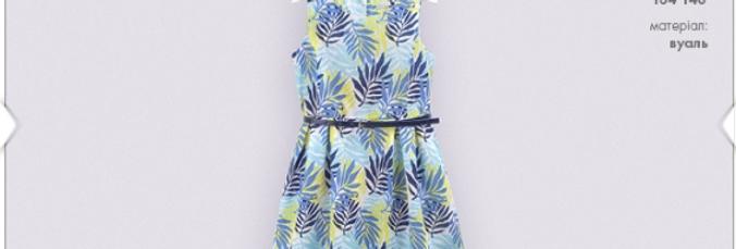 Платье ПЛ205 Бемби (К)