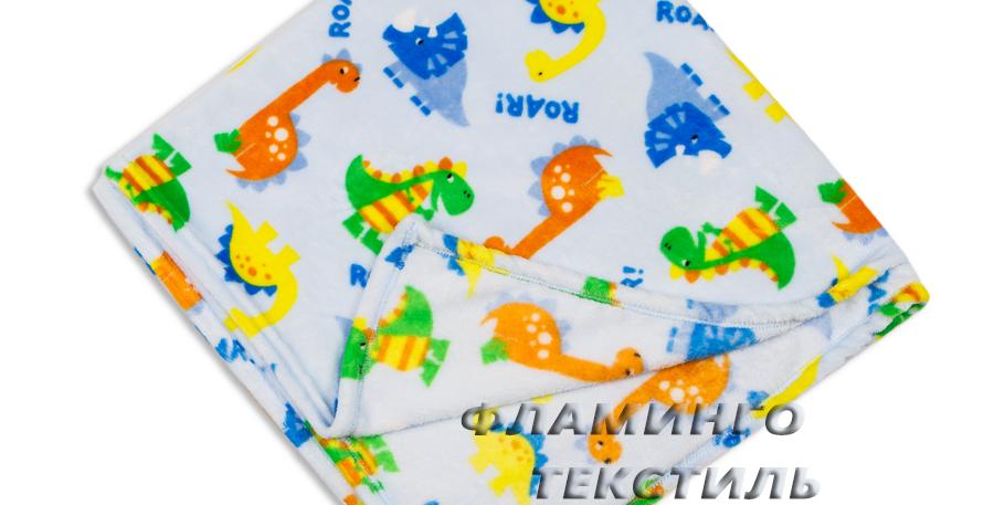 Одеяло 697-910 Фламинго-