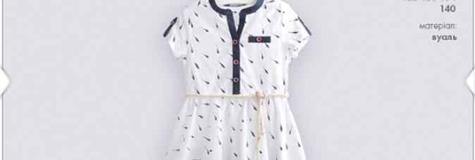 Платье ПЛ202 Бемби (К)
