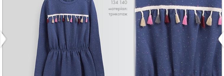 Платье ПЛ218 Бемби-