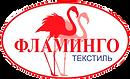 Фламинго.png