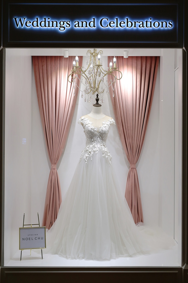 20171107 GC Wedding Showroom 033.JPG