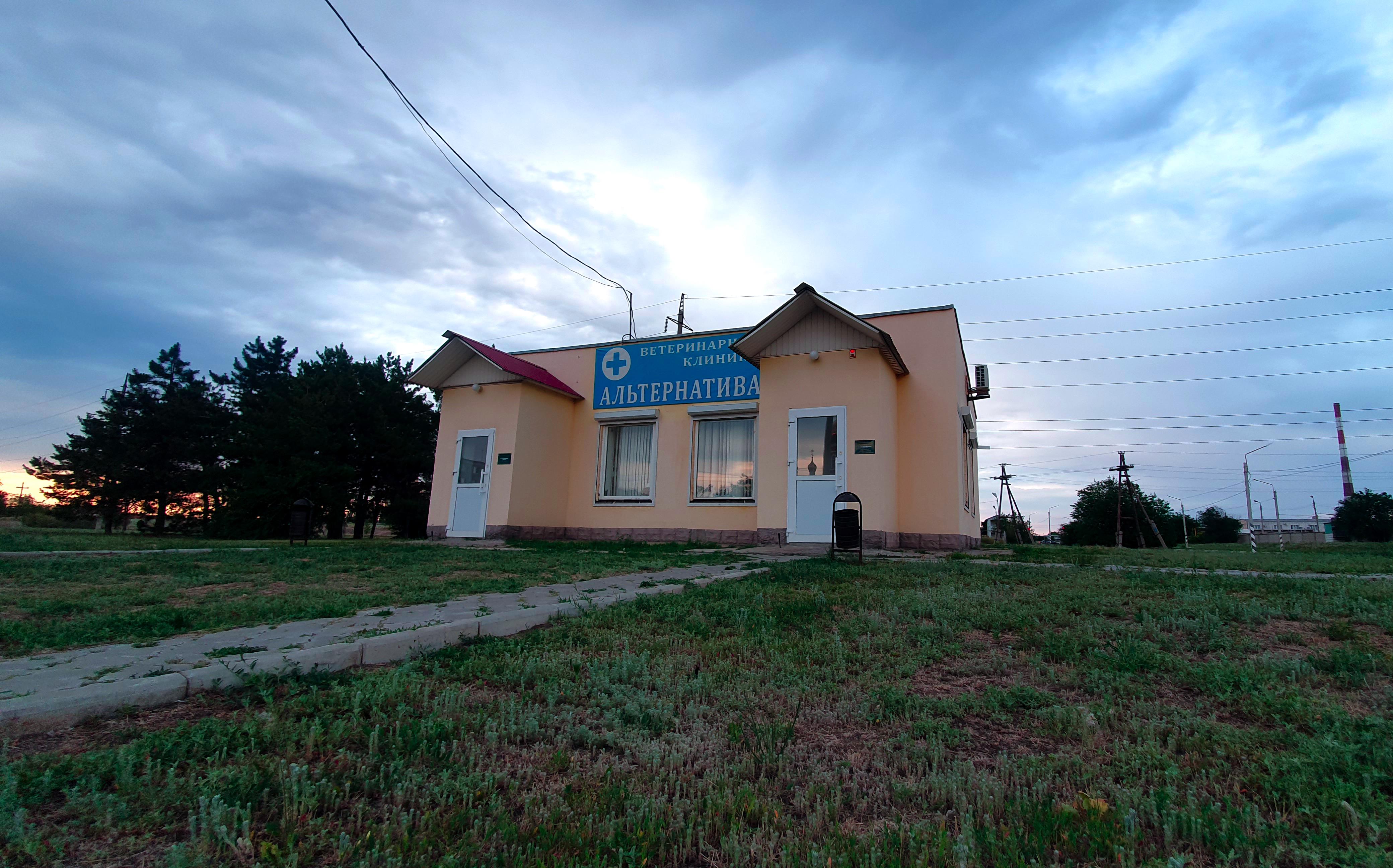 Ветеринарная клиника Волжский