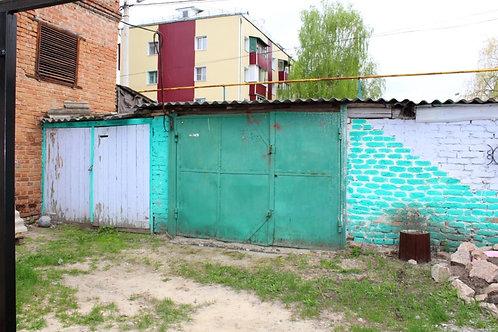 Гараж в г. Новый Оскол Белгородской области ул. Гражданская