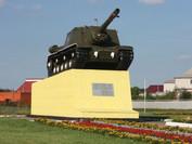 Памятник воинам 69-й армии, освобождавшим Новый Оскол