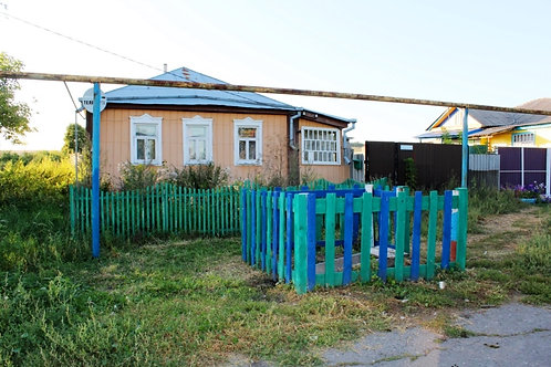 Дом в с. Шараповка Новооскольского района Белгородской области