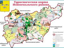 карта Новооскольского района
