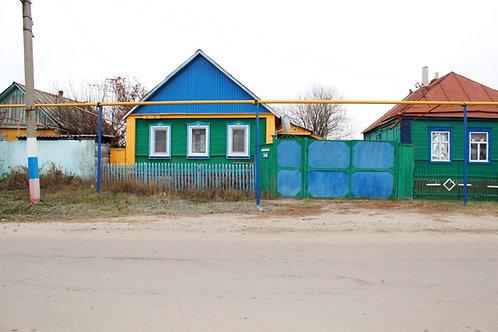 Дом в с. Ниновка Новооскольского района Белгородской области