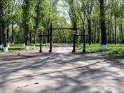 """Пикник-парк """"Остров"""""""