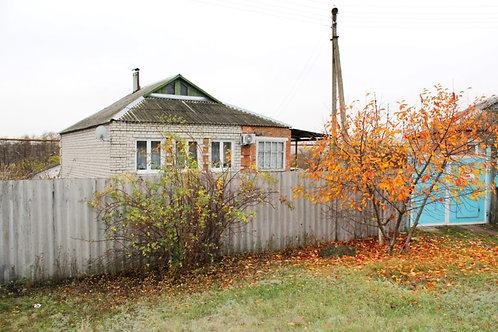 Дом в с. Леоновка Новооскольского района Белгородской области