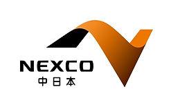 central-nippon-expressway_logo.jpg