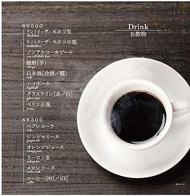 02_11②.jpg