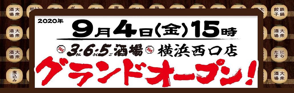 (2校)20.8ちらし 表 - コピー.jpg