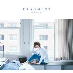 藍井エイル「Fragment」