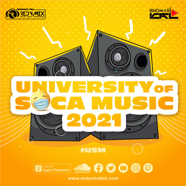 USM 2021