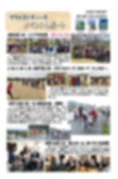 201905号イベント報告①_01_edited.jpg
