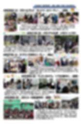 201905号イベント報告②_01_edited.jpg