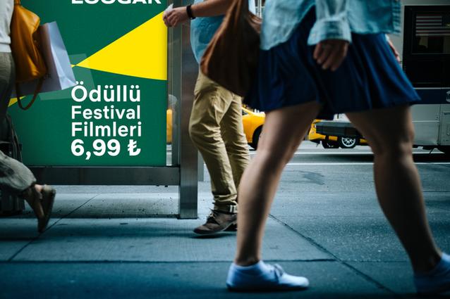 Loogar - Advertising Billboard Design