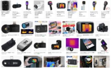 サーマルカメラ商品.png