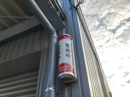新工場防犯警報システム(一宮市A工業)